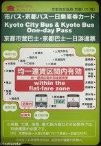 Kyoto (4 of 1)-2.jpg